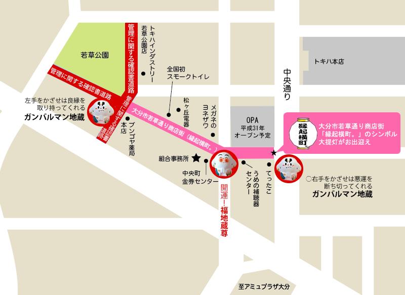 map1_7