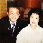 荘司理事長と榊原自治町内会長